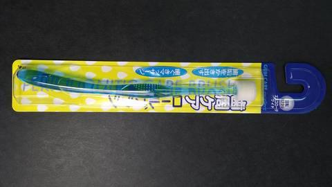 エスコロータワイド★ネット限定商品★