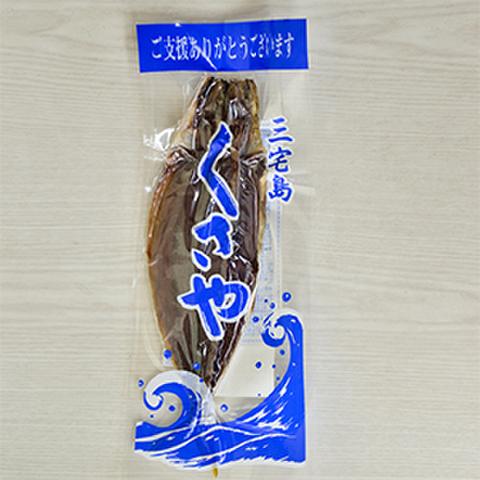 青ムロくさや 1枚入り(32cm~)