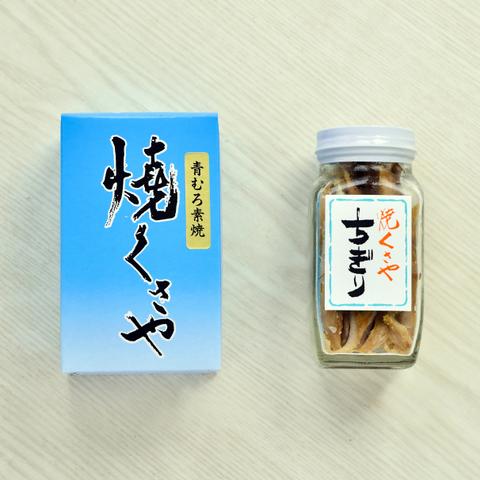 瓶詰め青ムロ(120g)