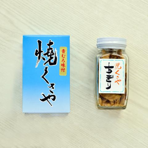 瓶詰め青ムロ味付 120g