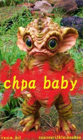 チュパベビー