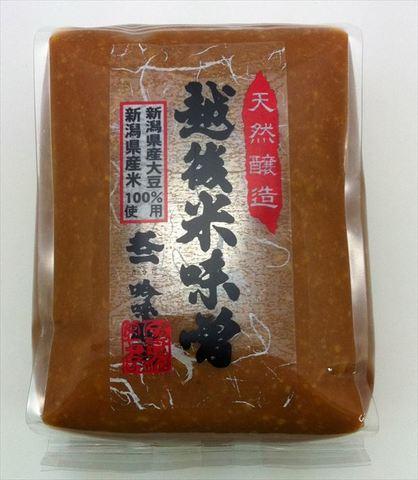 米味噌 1㎏袋