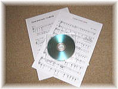「虹の彼方に」かんたん楽譜&ベル練CDセット