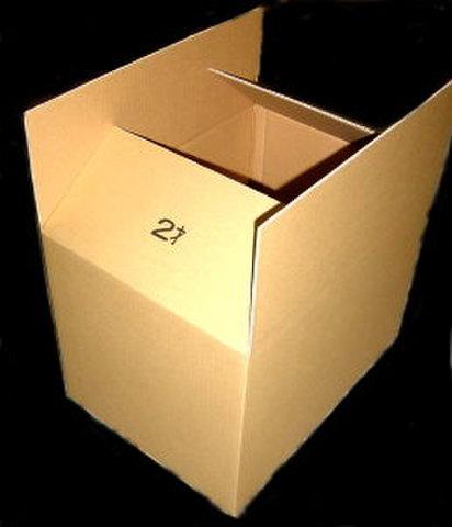 引越用シングルダンボール(中) 2才 140サイズ