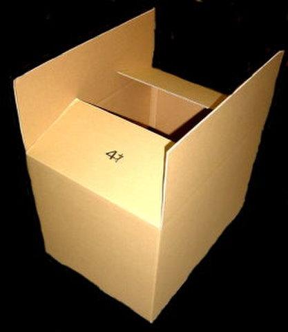 引越用シングルダンボール(特大) 4才 160サイズ