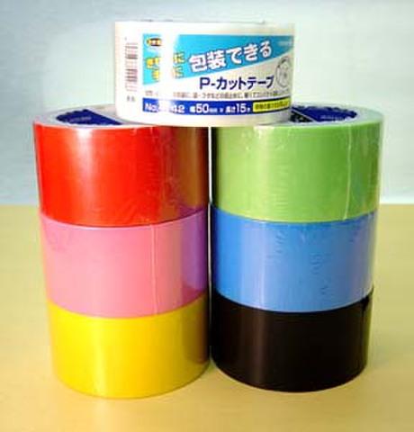 カラフル養生テープ50mm×15m 全7色 ばら売り