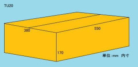 平たいシングルダンボール TUK20 120サイズ対応