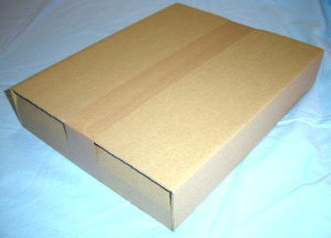 冊子梱包簡易ダンボール(ヤッコ)A4サイズ10枚パック