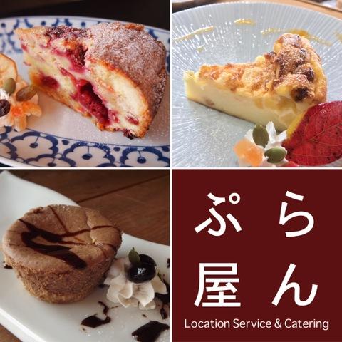 ケーキ&ソーセージセット