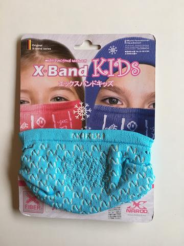 X(エックス)バンド