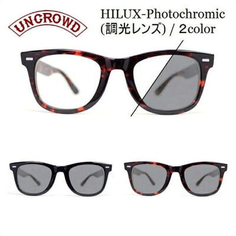 UNCROWD HILUX Photochromic(調光モデル)