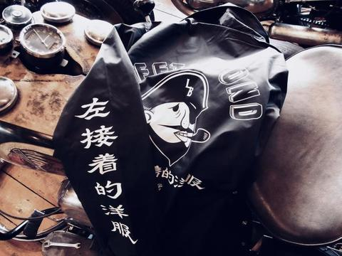 Pirate Coach Jacket