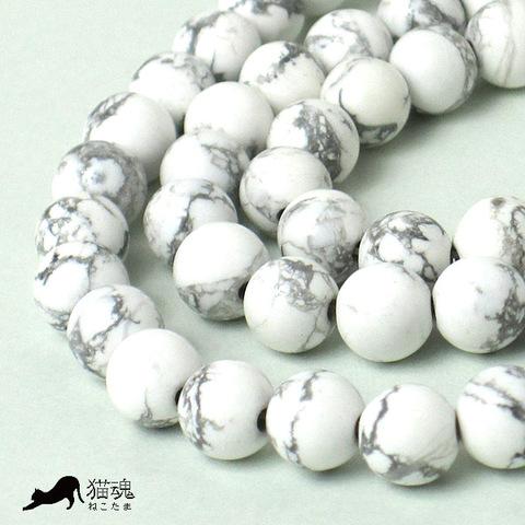 天然石*ホワイトハウライト