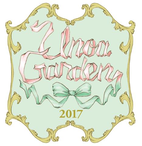 Unoa Garden2017前売り入場券(完売)