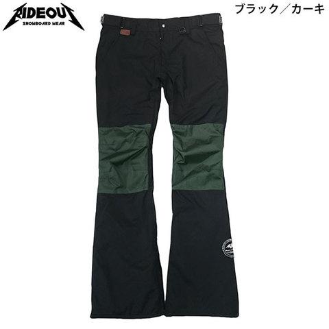 【新入荷】RIDE OUT ライドアウト Brave Pants(RSW9511) -ブレイブパンツ