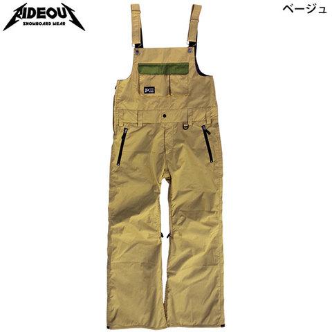 【30%OFF】RIDE OUT ライドアウト Dragon Pants(RSW9495) ドラゴンパンツ(ビブパンツ)