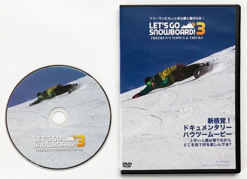 【新入荷】レッツゴースノーボード3 フリーラン トピック&トリック
