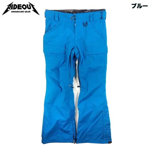 【新入荷】RIDE OUT ライドアウト Phantom Pants(RSW9611) -ファントムパンツ