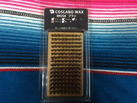 【COSLABO WAX】BRONZE BRUSH