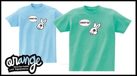 【ORANGE】ORANGE×MADBUNNY TEE コラボTシャツ マッドバニー