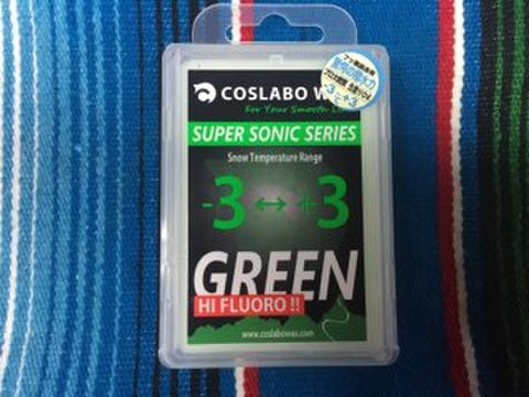 【COSLABO WAX】SUPER SONIC GREEN