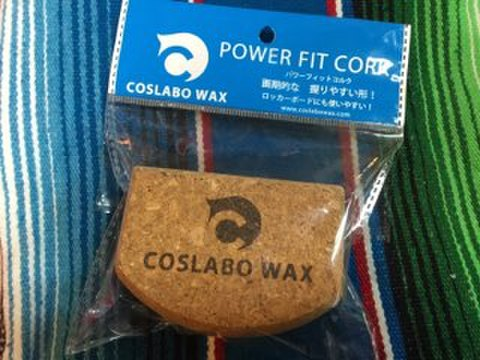 【COSLABO WAX】POWER FIT CORK