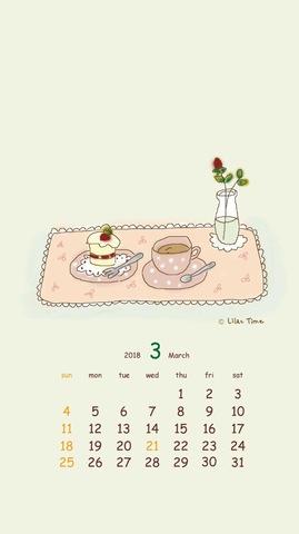 iPhone壁紙 tea time