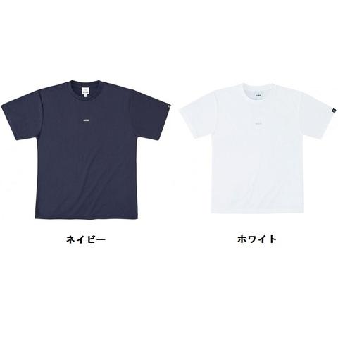 エバーグリーン B-TRUE ドライTシャツ Bタイプ