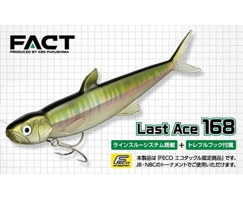 エバーグリーン FACT ラストエース168