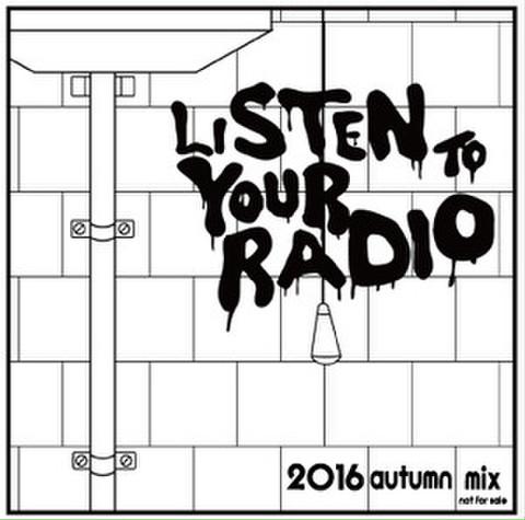 2016autumn mix CD