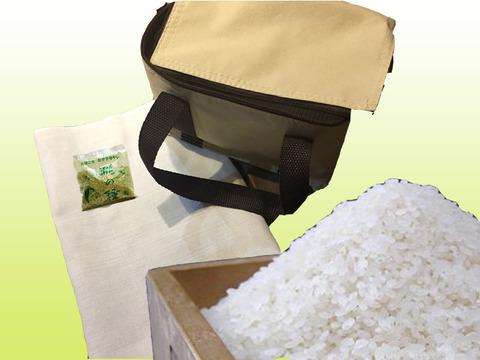 米糀づくりセット
