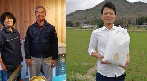 [応援]熊本 無農薬米 森のくまさん 30kg