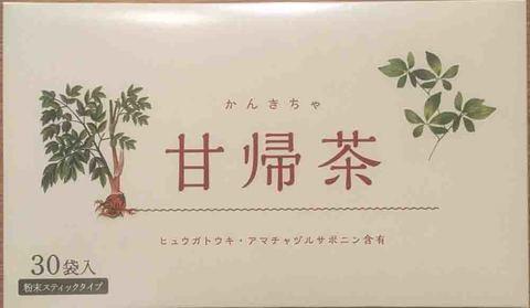 甘帰茶(30日分)
