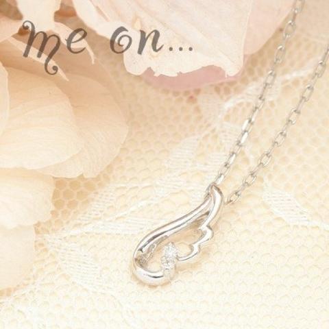 天使の羽に朝露フェザーモチーフK10ホワイトゴールド×ダイヤモンドネックレス(即納)