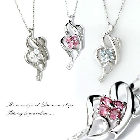 3つの愛の物語 [ Tricolore−トリコロール ]ピンクトルマリン ブルートパーズ ホワイトトパーズ×ダイヤモンド・クローバーモチーフネックレス