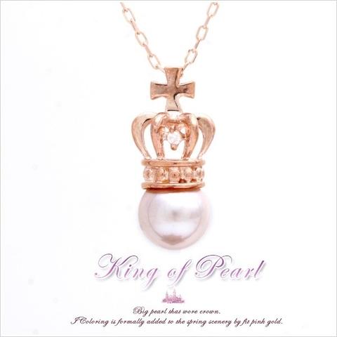 【King of pearl】K10ピンクゴールド・パール×ダイヤモンドクラウンモチーフネックレス【おすすめ】