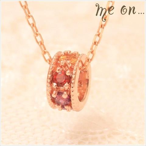 K10ピンクゴールド(10金)・マルチカラーアミュレットベビーリング風ネックレス