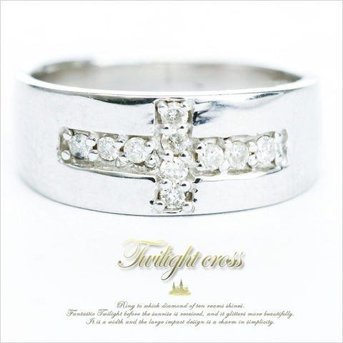 K10ホワイトゴールド×クロスデザインダイヤモンドリング