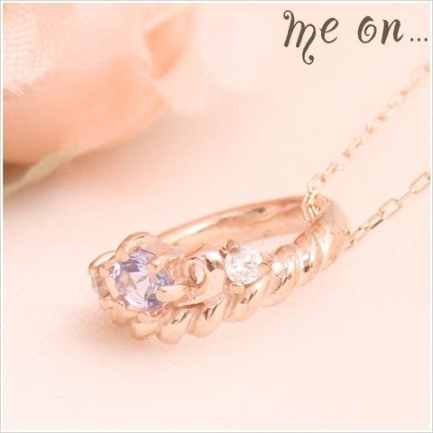 K10ピンクゴールド・タンザナイト&ダイヤモンドティアラモチーフプチネックレス