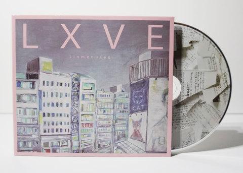 Jinmenusagi - LXVE - 業放草 - DELUXE EDITION