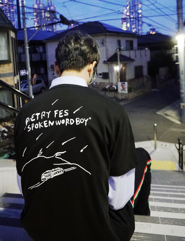POETRY FES T-Shirts