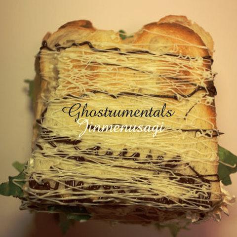 Ghostrumentals / Jinmenusagi