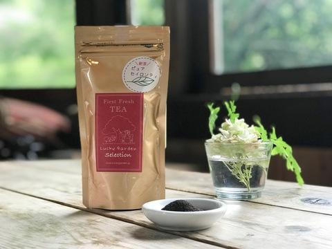 新茶の紅茶【セイロンティー】