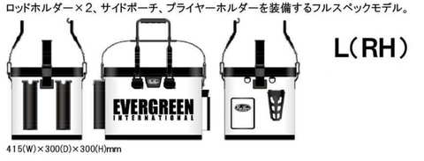エバーグリーン E.G.バッカンⅡ L(RH)