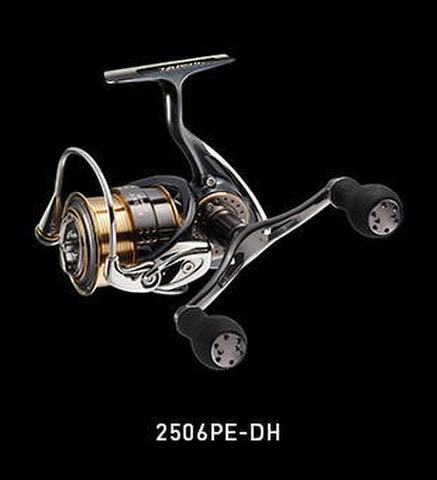 ダイワ 15 イグジスト 2506PE-DH