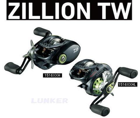 DAIWA  ZILLION TW  ジリオンTW 1516XXH (右ハンドル)