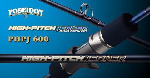 ハイピッチジャーカー PHPJ 600