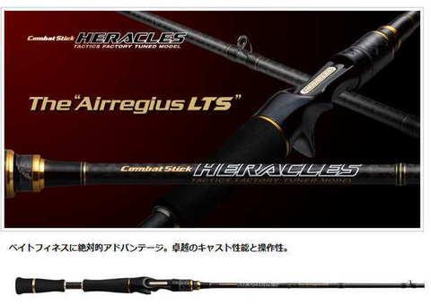エバーグリーン HCSC-66ML-LTS エアレギウスLTS