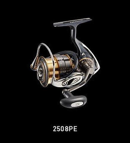 ダイワ 15 イグジスト 2508PE