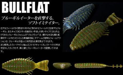 ☆☆ブルフラットはサイズ・カラーあわせて合計4点まで☆☆ DEPS ブルフラット4.8